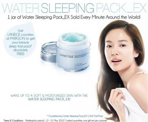 laneige water sleeping pack instructions
