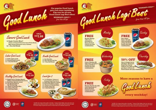 The Chicken Rice Shop Good Lunch Promotion Berjaya Time Square KL