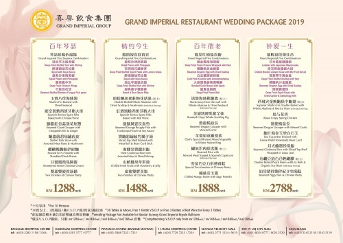 2019 Wedding Banquet Package at Grand Imperial Restaurant
